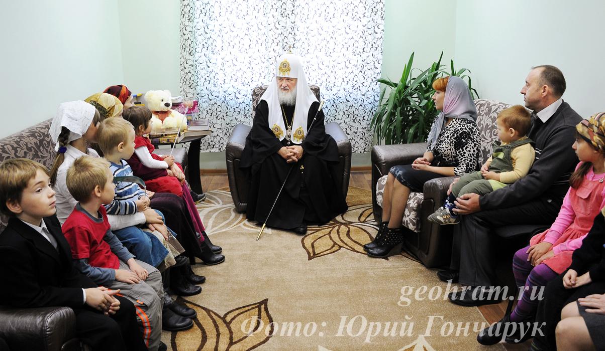 Посещение Патриархом Кириллом Центра помощи материнству при храме вмч. Георгия Победоносца