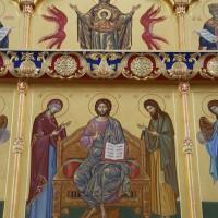 Царь Славы и Знамение