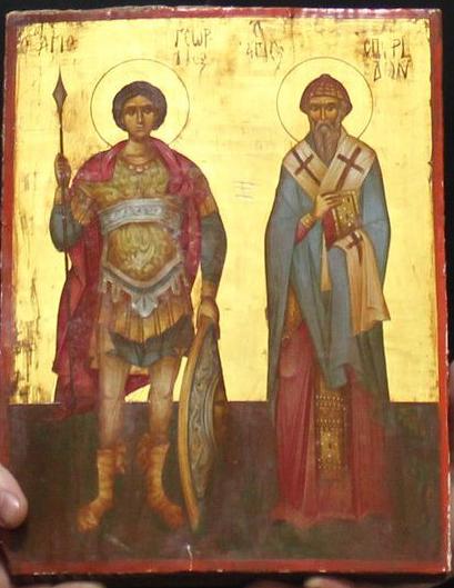 Георгий и Спиридон